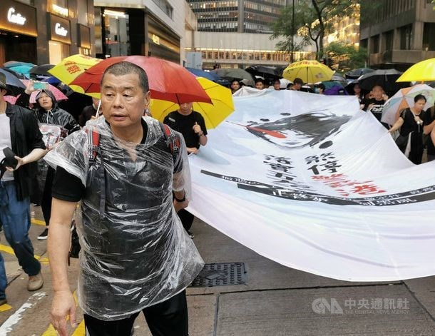 Jimmy Lai (黎智英) / CNA file photo