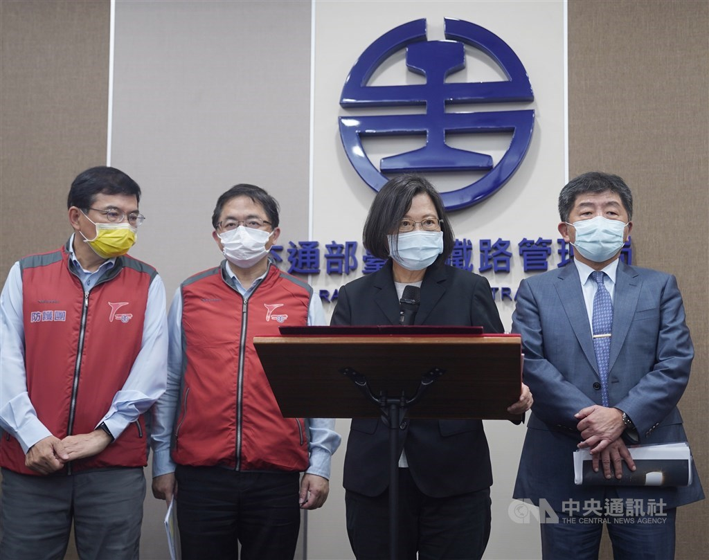 President Tsai Ing-wen (center right) speaks at a press conference in Taipei following the train accident. CNA photo April 2, 2021