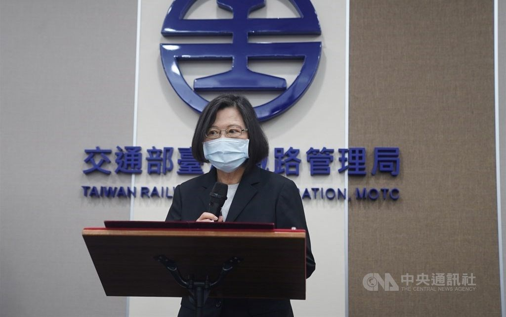 President, government officials donate salaries for TRA train crash
