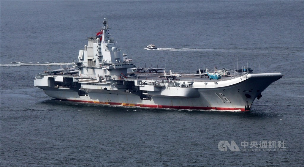 Chinese aircraft carrier Liaoning. CNA file photo
