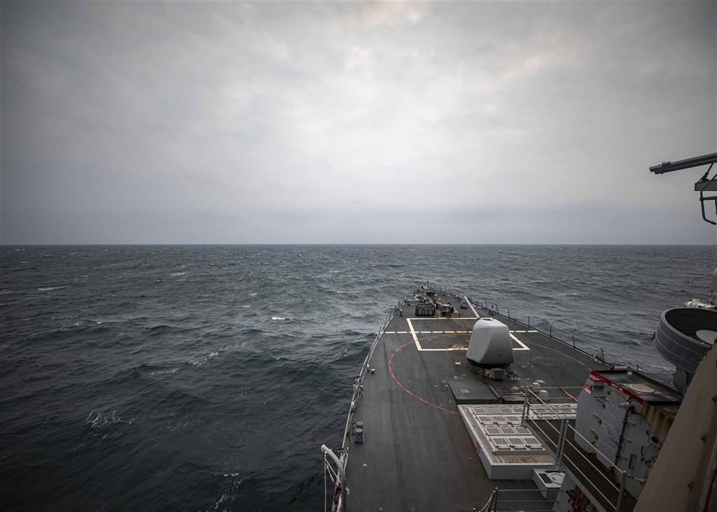 Photo from the U.S. 7th Fleet website www.c7f.navy.mil