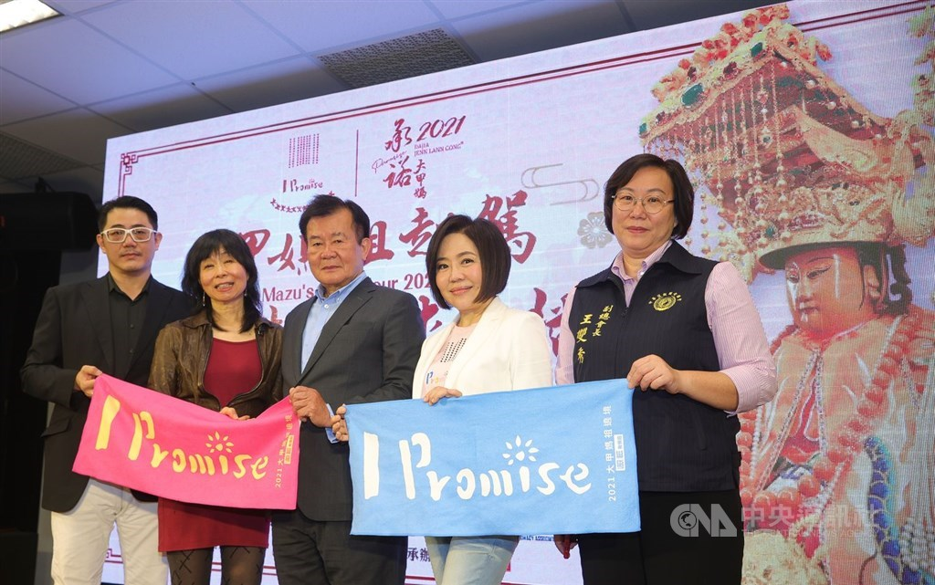 RTI Chairperson Lu Ping (second left). CNA photo April 7, 2021
