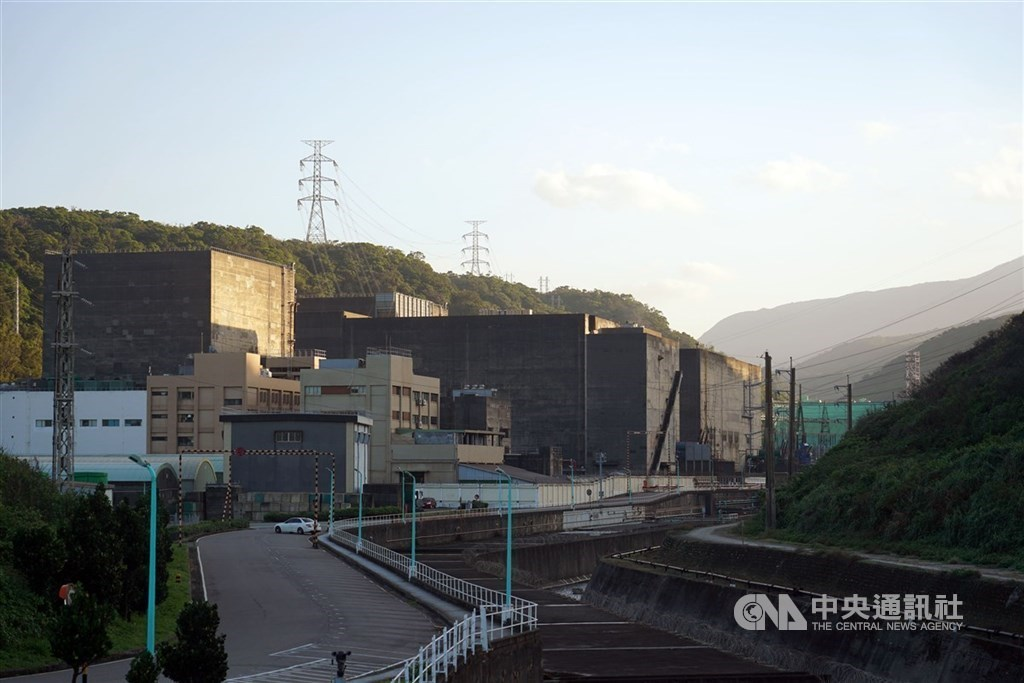 The Jinshan Nuclear Power Plant in New Taipei / CNA file photo