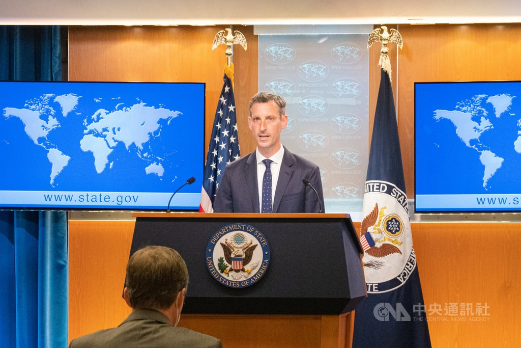U.S. State Department spokesman Ned Price at a press briefing Wednesday / Photo courtesy of the U.S. Department of State.