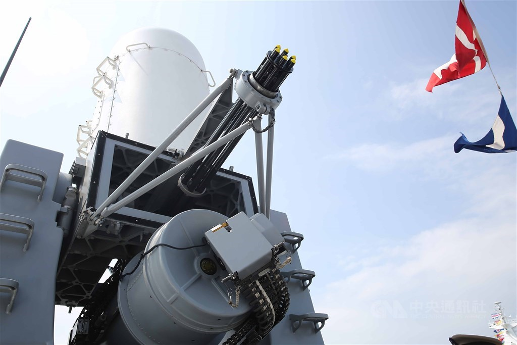 A Phalanx close-in weapon system / CNA file photo