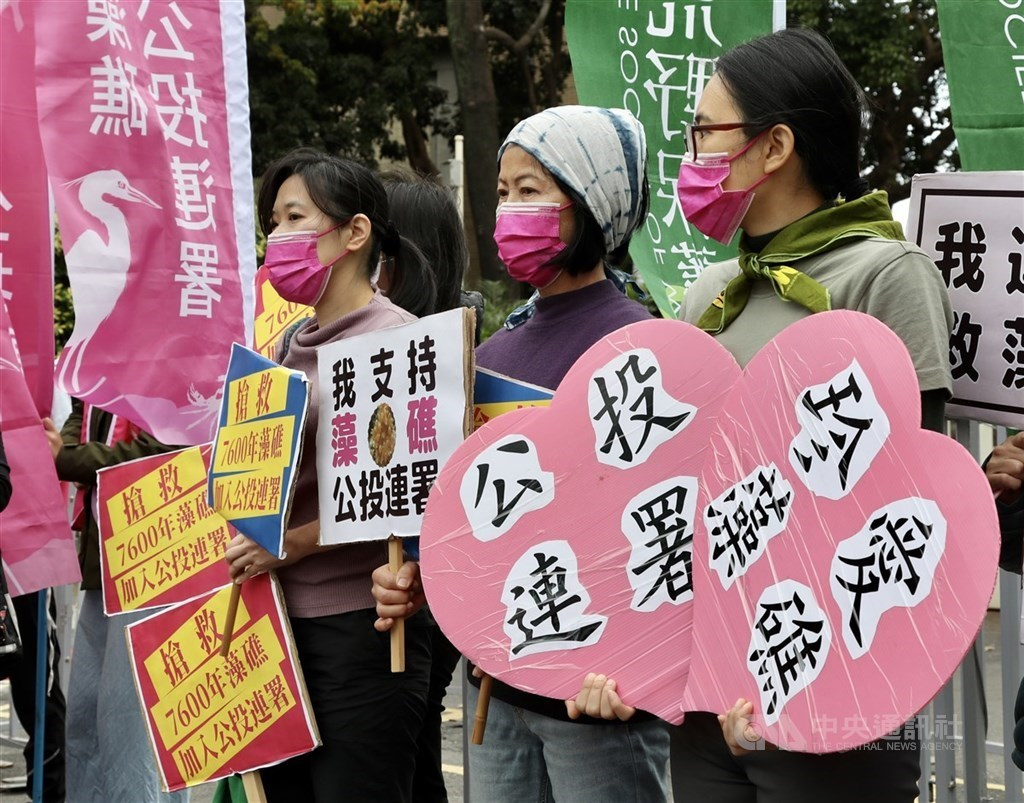 Supporters of a motion to vote on a new receiving terminal for liquified natural gas (LNG) on Taoyuan
