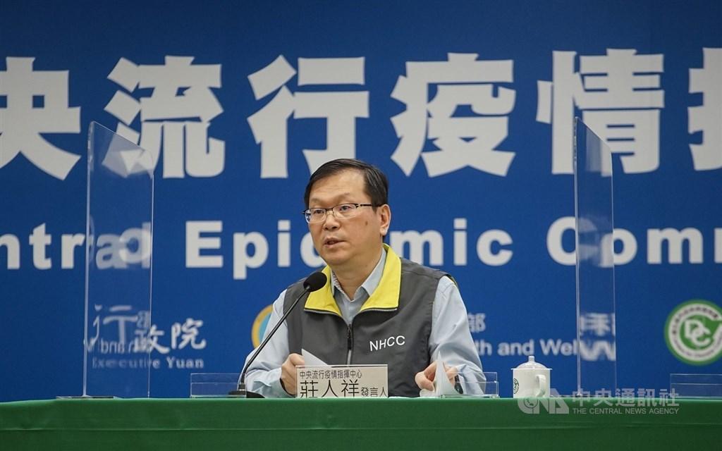 CECC spokesperson Chuang Jen-hsiang. CNA photo April 11, 2021