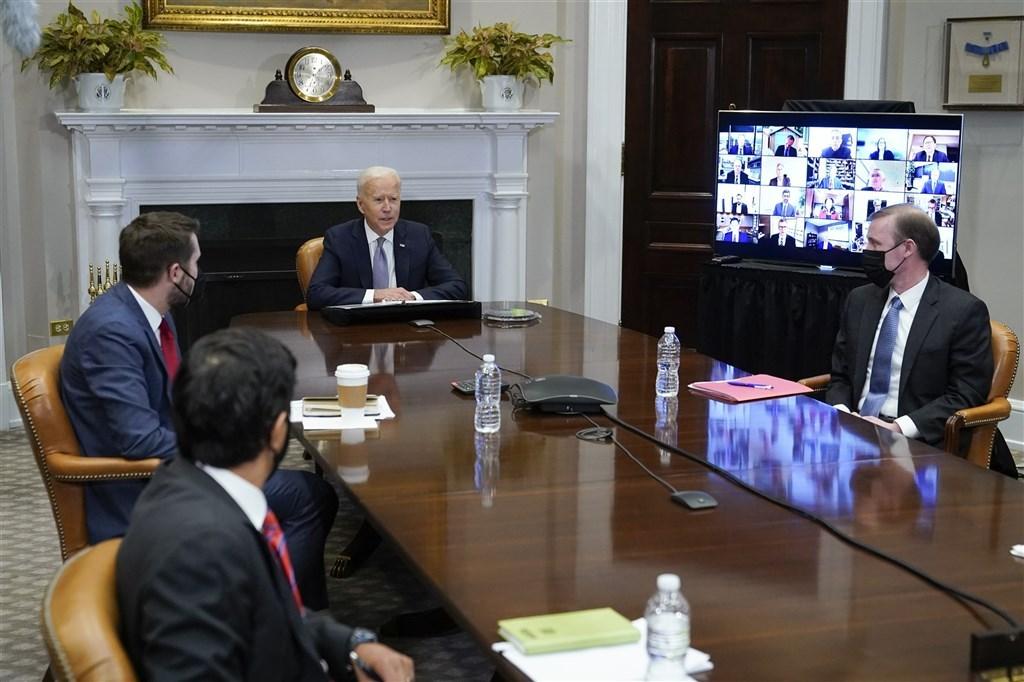 TSMC participates in White House semiconductor, supply chain summit