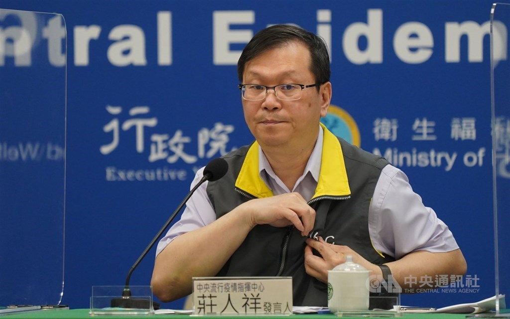 CECC spokesperson Chuang Jen-hsiang. CNA photo April 13, 2021