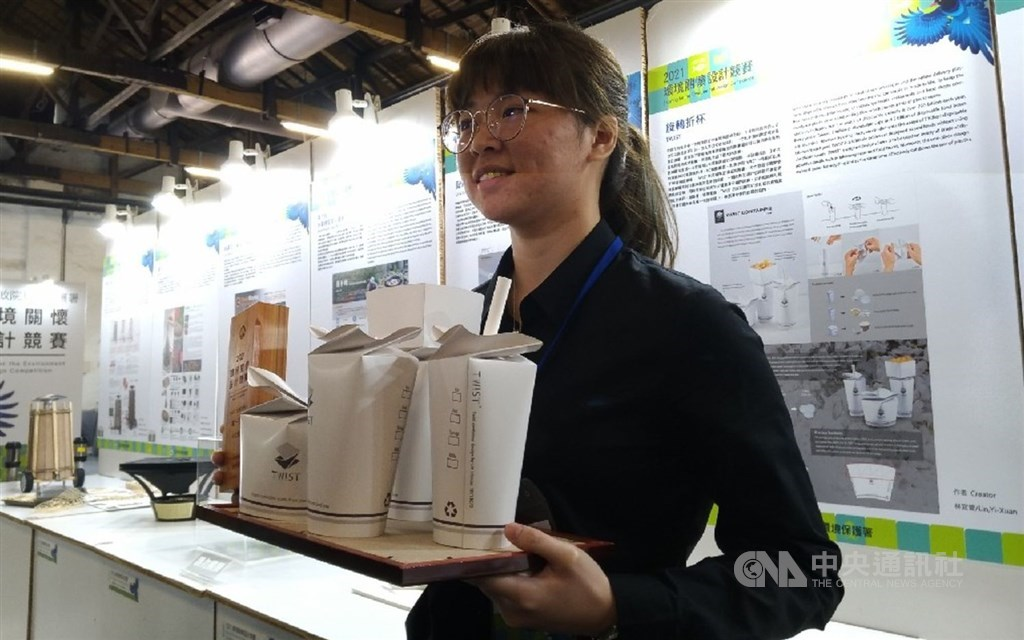 Paper cup with integrated lid design wins top prize in EPA contest - Focus Taiwan