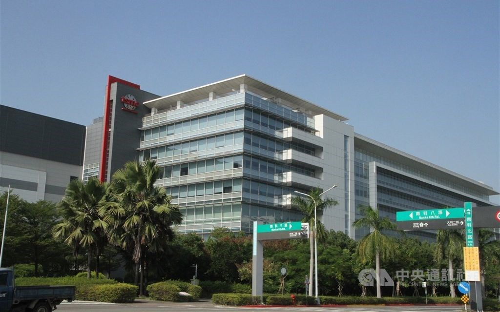 One of TSMC factories at Tainan Science Park. CNA file photo