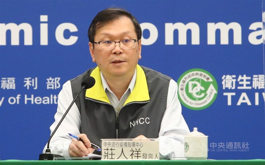 CECC spokesperson Chuang Jen-hsiang. CNA photo April 16, 2021