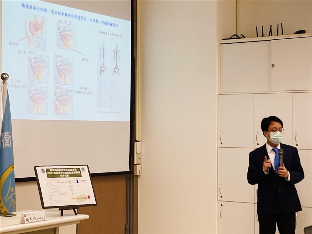 NHRI associate researcher Chuu Chih-pin. Photo courtesy of the NHRI