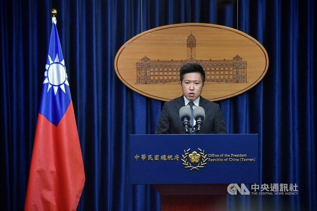 Xavier Chang / CNA file photo