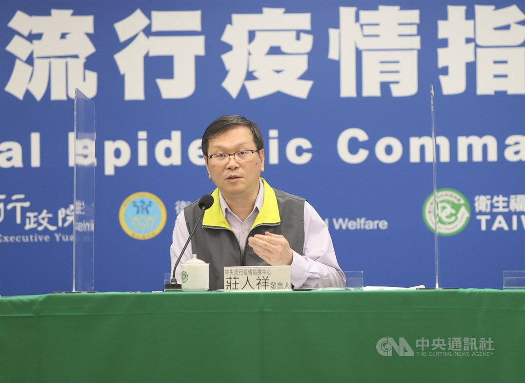 CECC spokesperson Chuang Jen-hsiang. CNA photo April 18, 2021