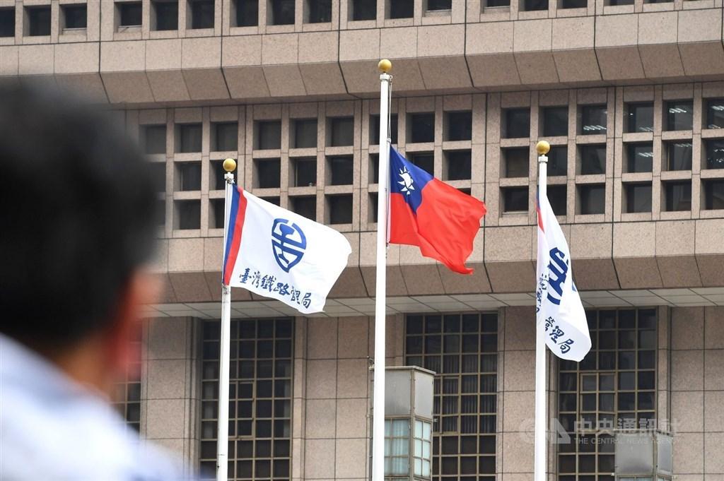 Taiwan Railways Administration flags and the national flag outside Taipei Main Station. CNA file photo