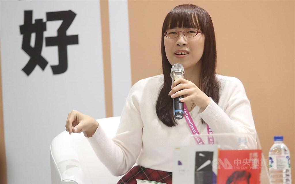 Japan-based Taiwanese writer Li Kotomi speaks at the 2019 Taipei International Book Exhibition. CNA file photo