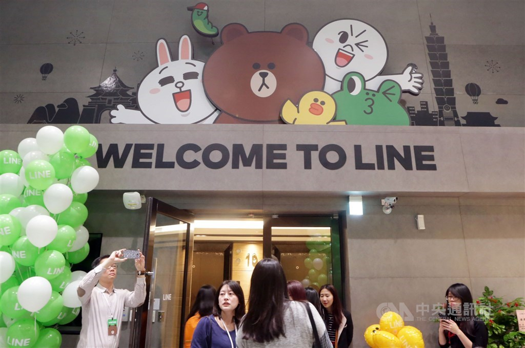The opening of a Line office in Taipei in 2016. CNA file photo