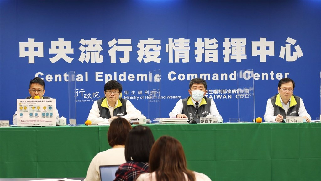 Minister of Health and Welfare Chen Shih-chung (second right) hosts Saturday