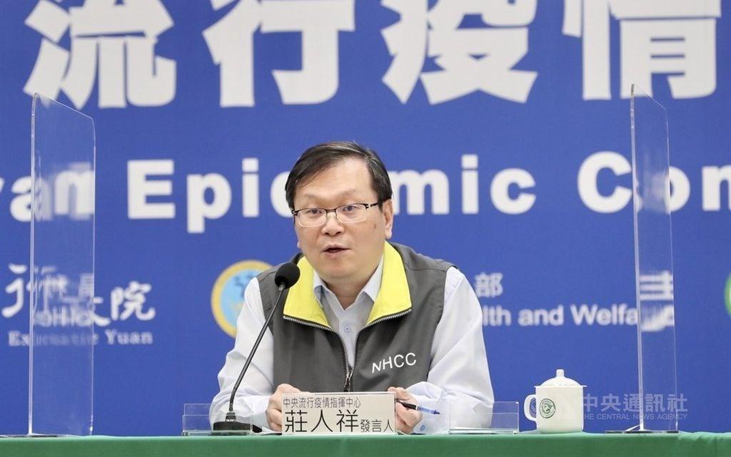 CECC spokesperson Chuang Jen-hsiang. CNA file photo
