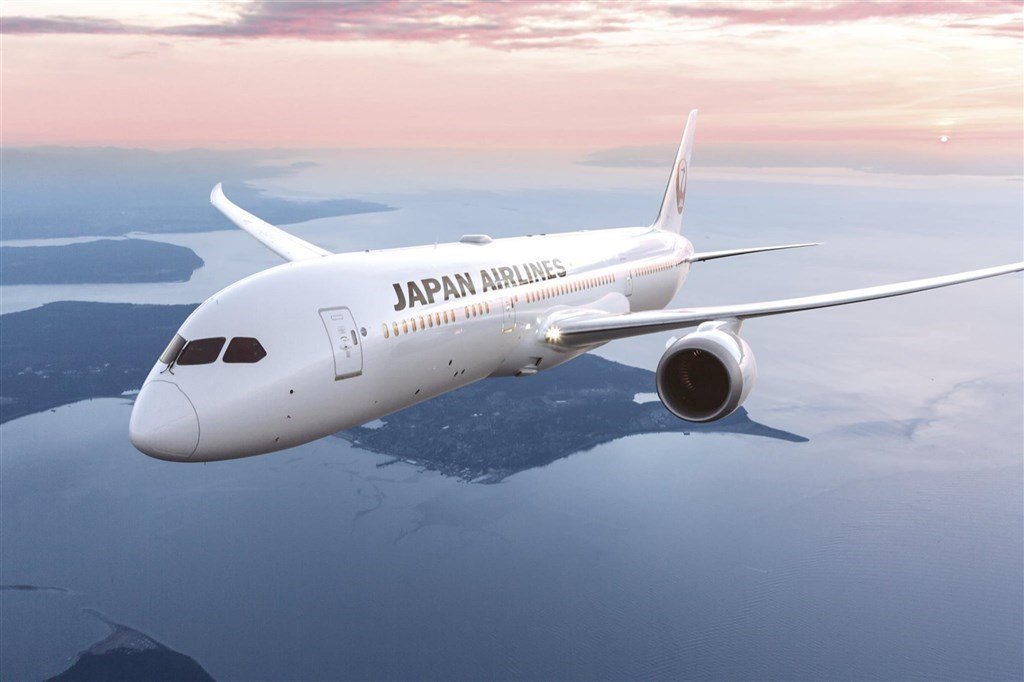 Image taken from facebook.com/japanairlines.taiwan