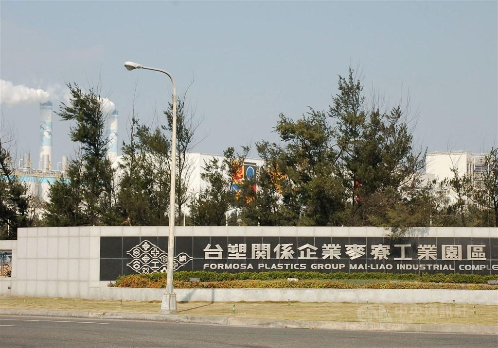 Formosa Plastics Group