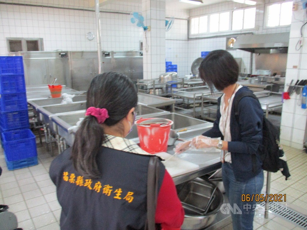 Photo courtesy of the Miaoli Department of Health