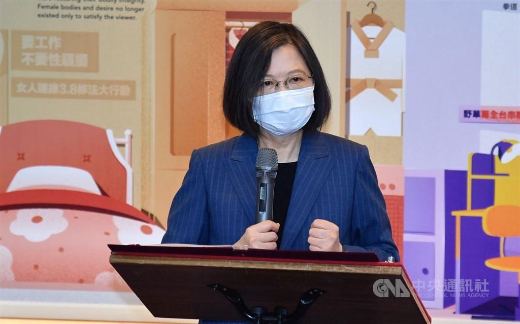 President Tsai Ing-wen speaks when she visited Taiwan Women