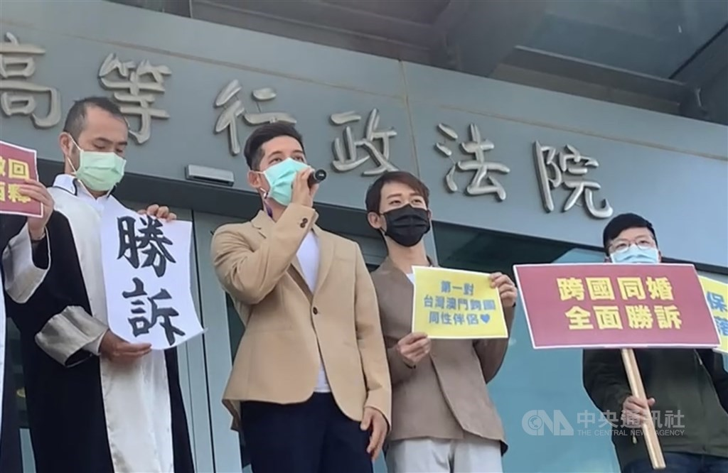 Ting Tse-yan (center right) and his partner Guzifer Leong (center left) are pictured outside the court building after the ruling. CNA photo May 6, 2021