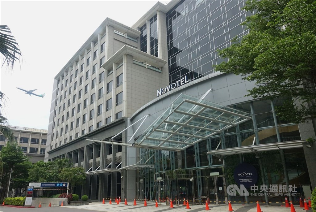 The Novotel airport hotel in Taoyuan, part of China Airlines complex that also include the Taiwanese carrier