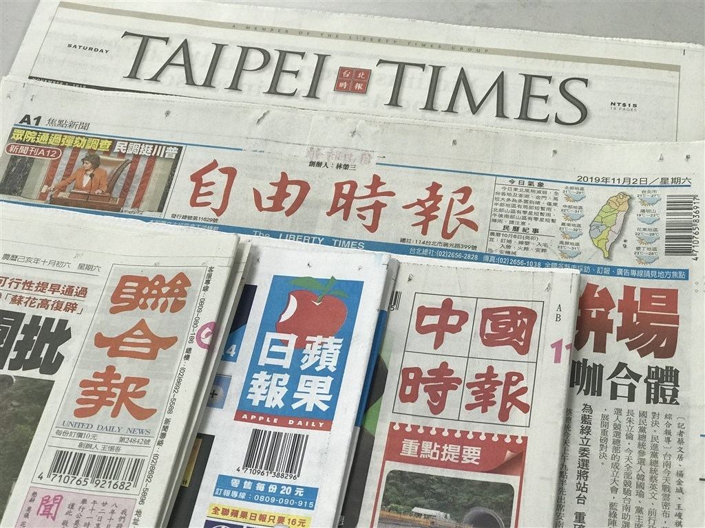 Taiwan headline news - Focus Taiwan