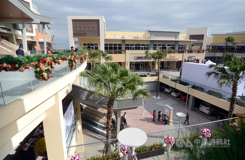 Gloria Outlets in Taoyuan. CNA file photo