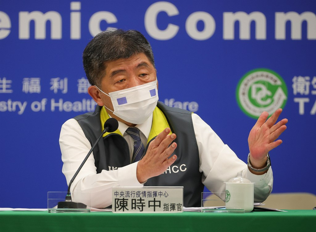 Minister of Health and Welfare Chen Shih- chung. CNA file photo