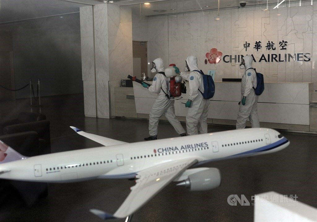 Soldiers are deployed to disinfect China Airlines headquarters at Taoyuan International Airport. CNA photo May 2, 2021