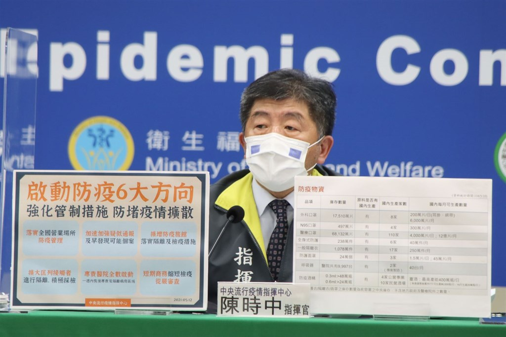 Health Minister Chen Shih-chung explains the government