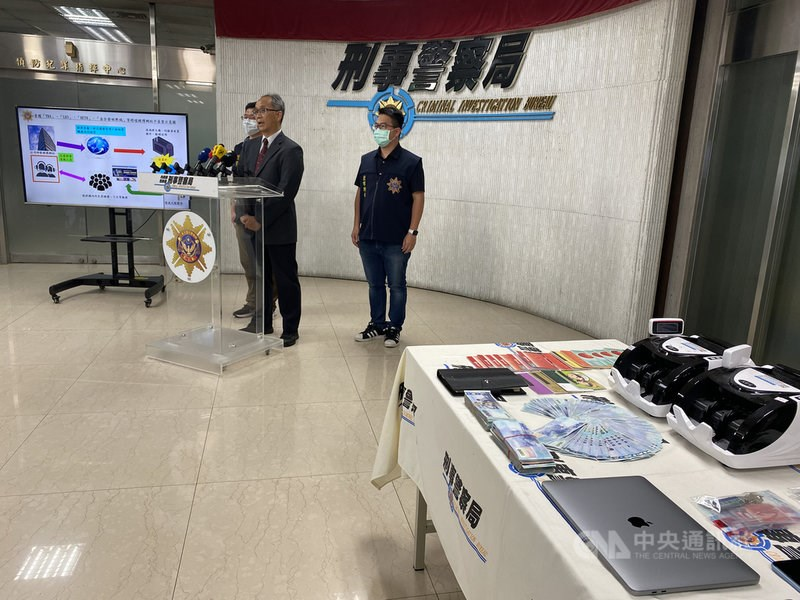 The Criminal Investigation Bureau holds a press conference on the arrests on Wednesday. CNA photo May 12, 2021