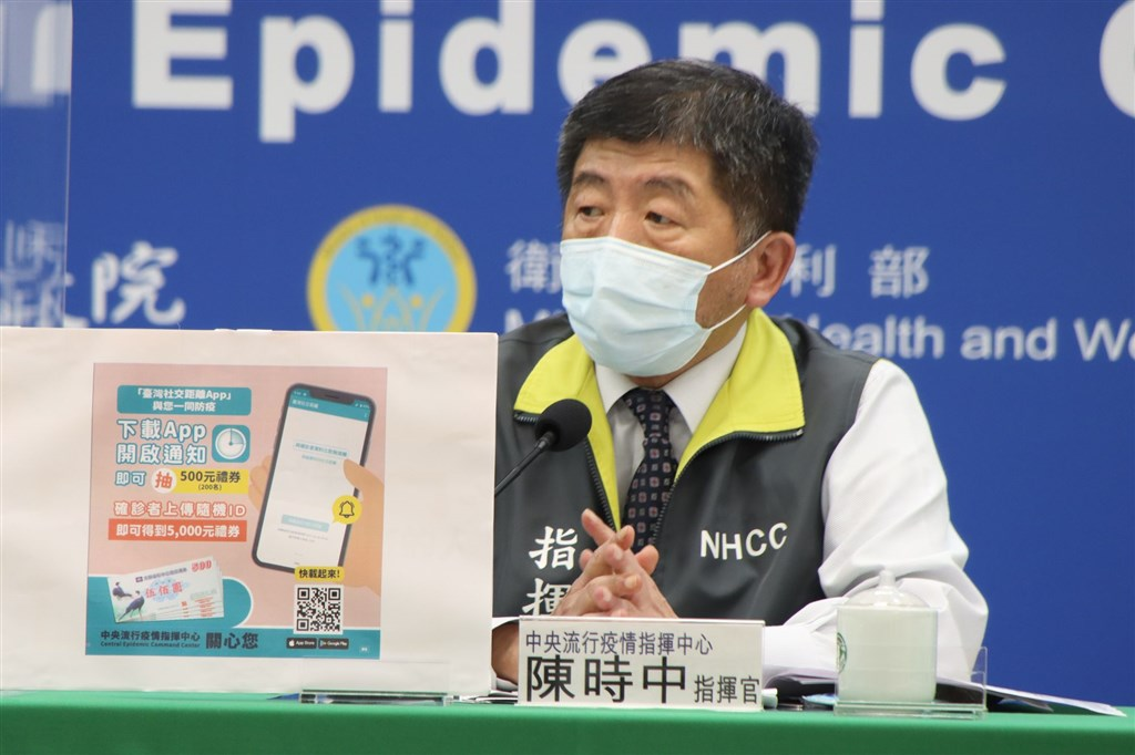 Health Minister Chen Shih-chung mentions the contact tracing app during Friday
