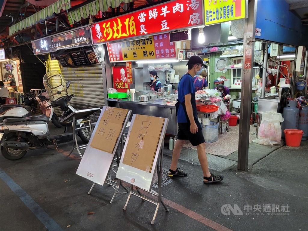 A night market stall in Yilan puts up signs saying it only offers takeout. CNA photo May 15, 2021