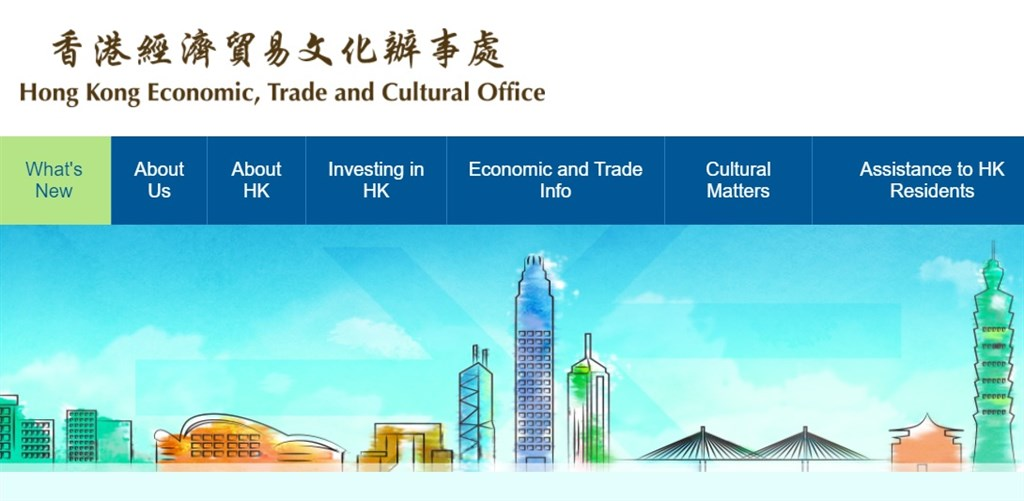 Image from the website of the Hong Kong Economic, Trade and CulturalOffice