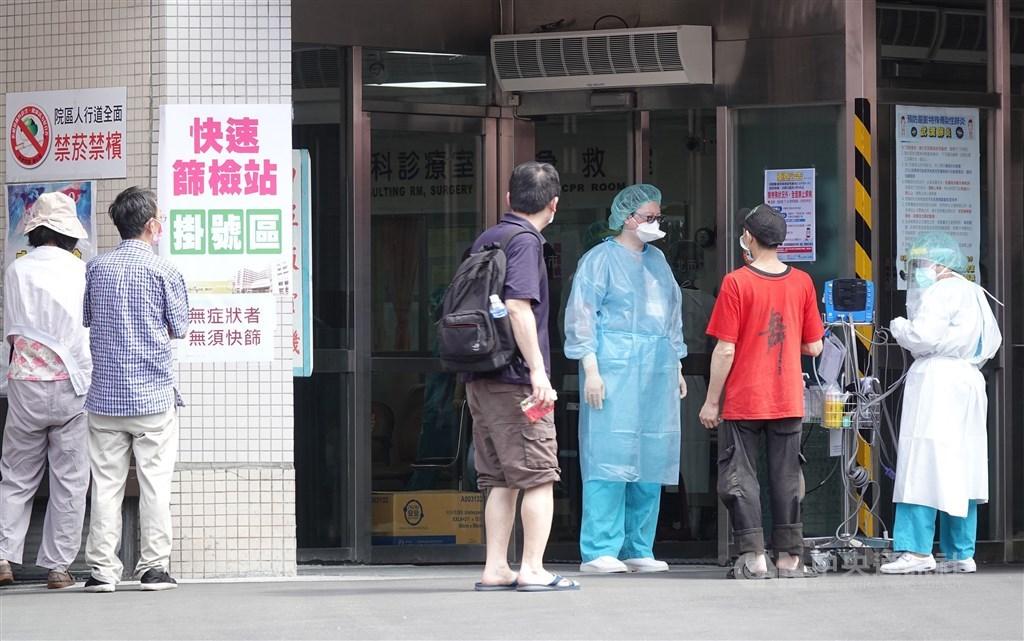 A testing site at Taipei City Hospital