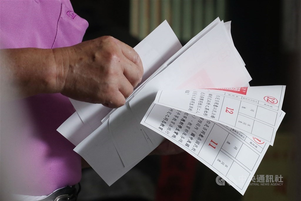 Ballots in the 2018 referendums. CNA file photo
