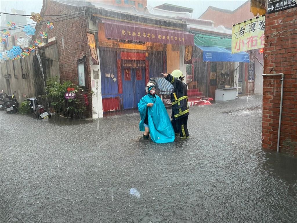 Photo courtesy of Changhua County Fire Bureau
