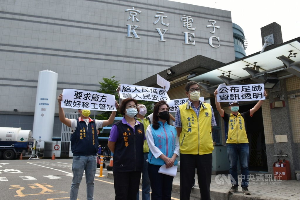 Two migrant workers cluster infections identified: CECC - Focus Taiwan