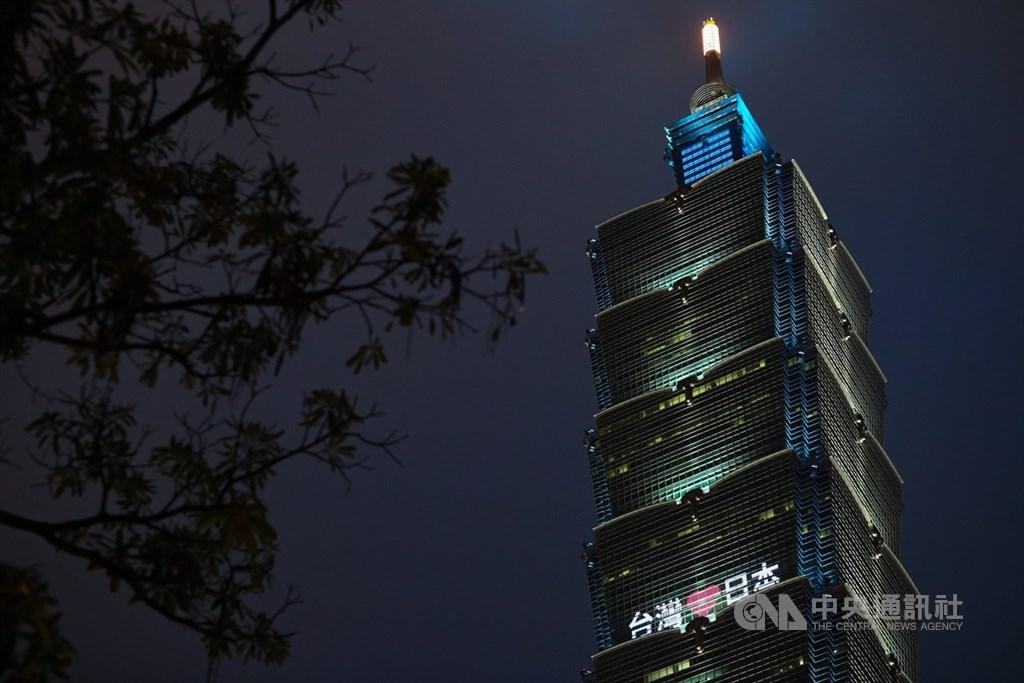 The Taipei 101 skyscraper on Friday displays 台灣❤️日本 (Taiwan❤️Japan) to thank Japan