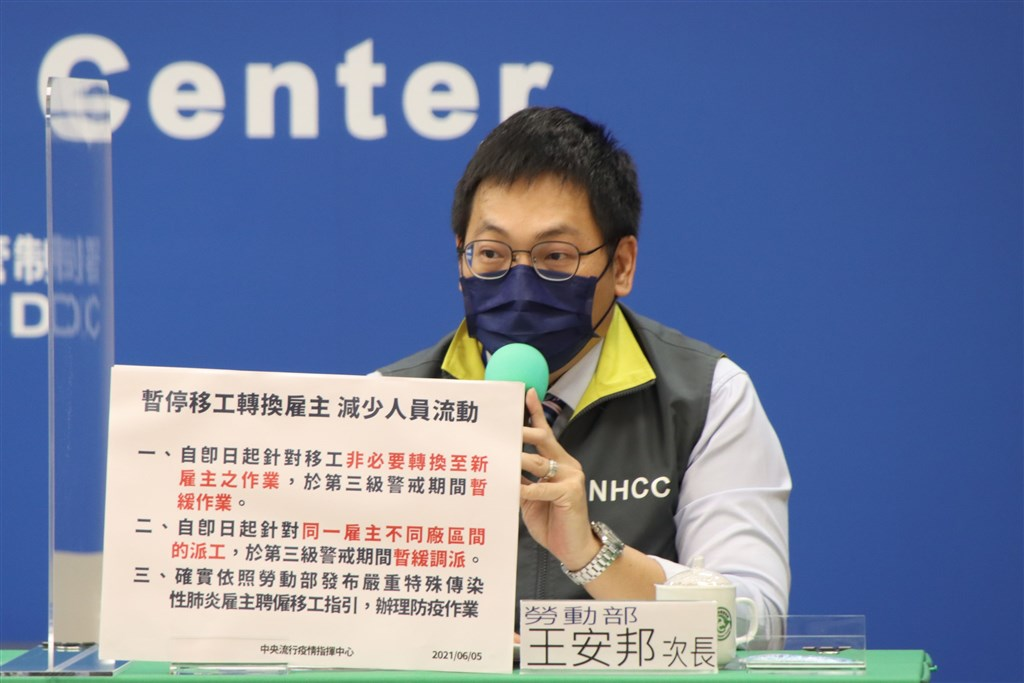 Deputy Labor Minister Wang An-pang announces the new measures at a Central Epidemic Command Center press briefing. Photo courtesy of the CECC