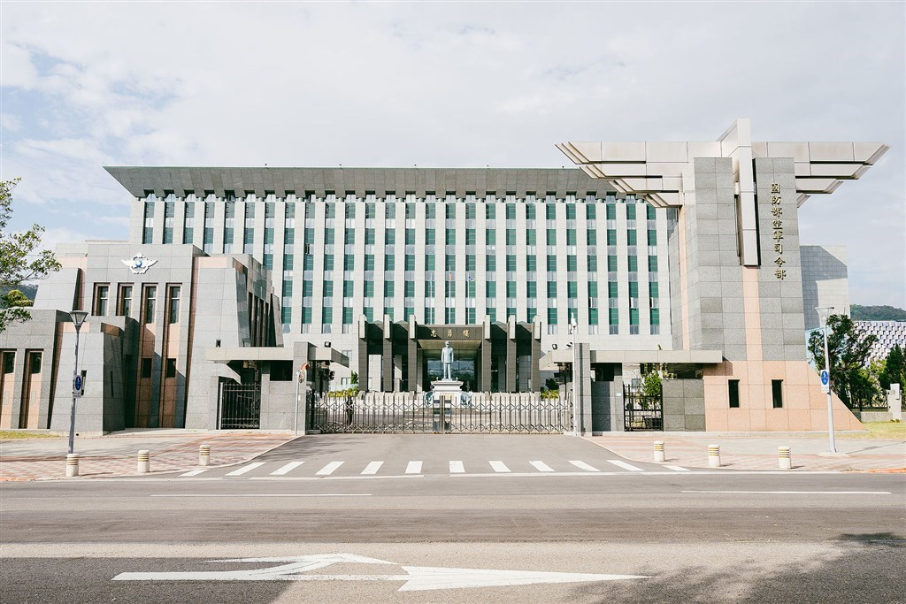 The Air Force Command Headquarters. Photo by Wei-Te Wong, CC BY-SA 2.0