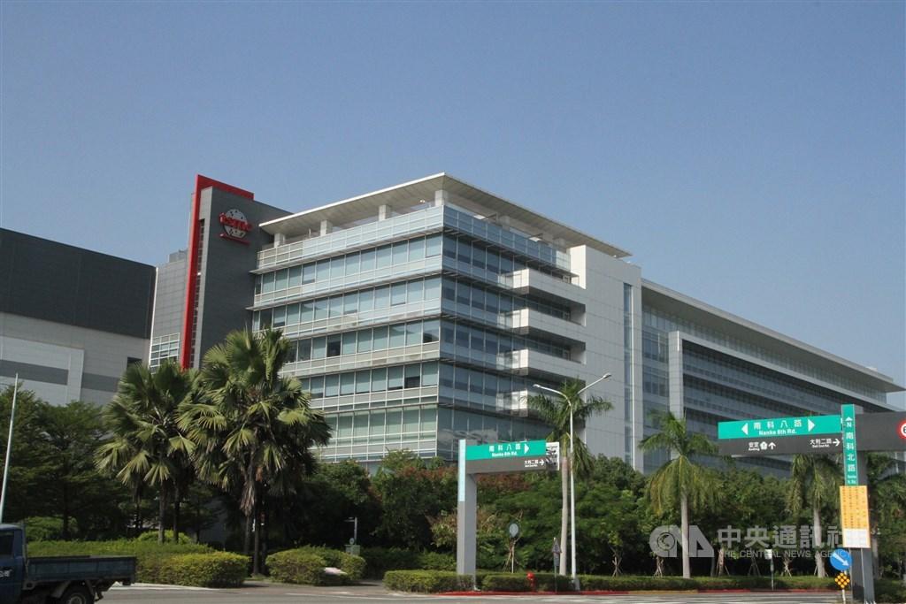 A TSMC factory in Tainan. CNA file photo