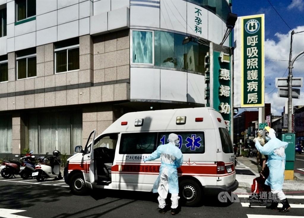 Workers disinfect Renhui Women