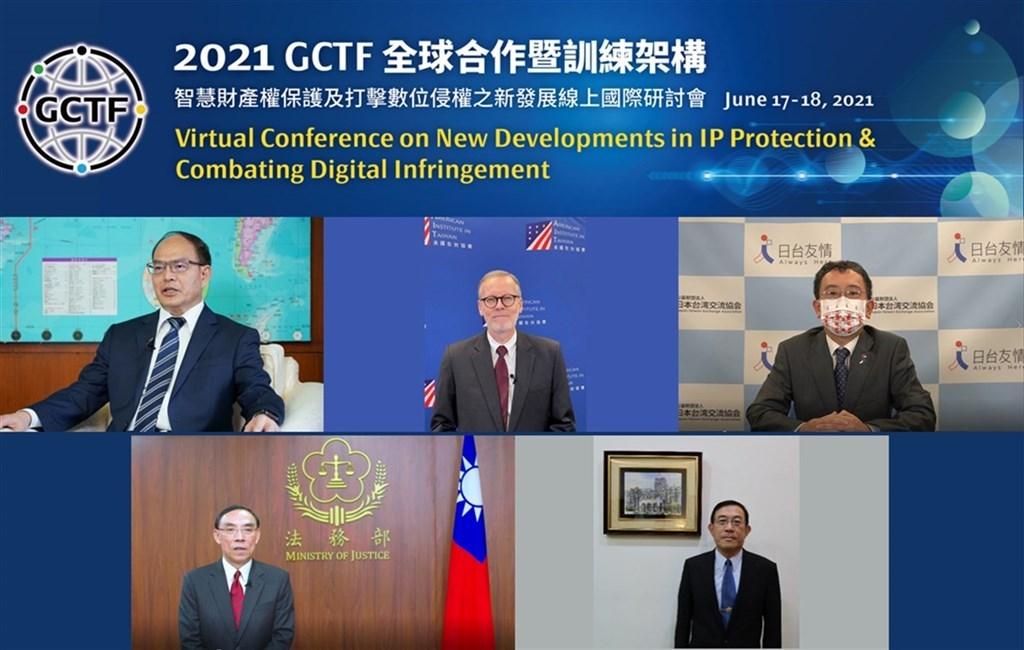Photo courtesy of Taiwan High Prosecutors Office
