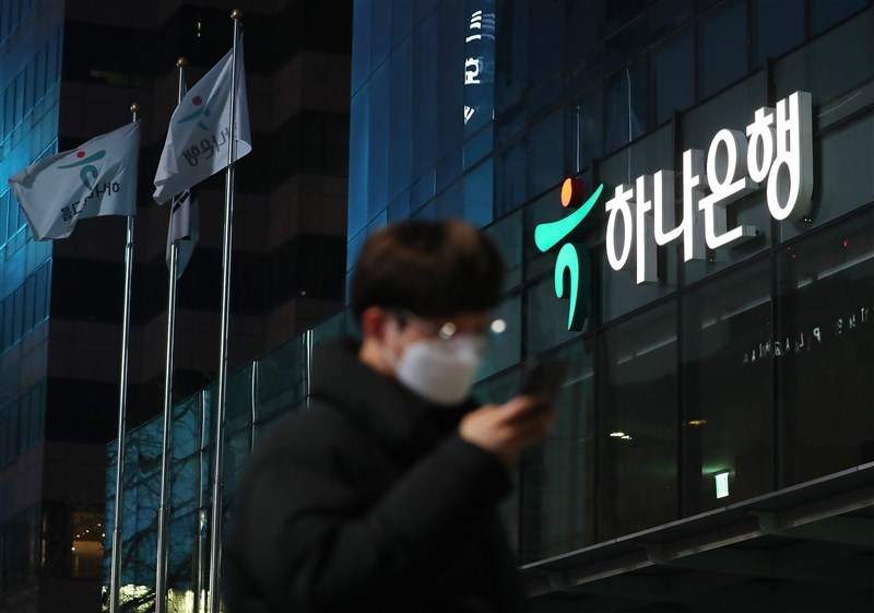 KEB Hana Bank. Photo courtesy of Yonhap News Agency